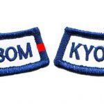 Kyo Bom