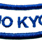 Jo Kyo Certification Study Kit