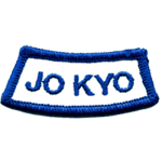 What To Expect As A Jo Kyo Apprentice